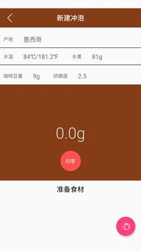 Felicita coffee screenshot 1