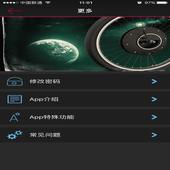 free wheel icon
