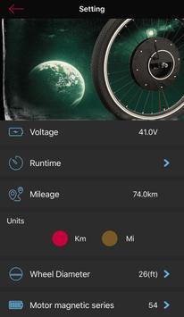 free wheel screenshot 1