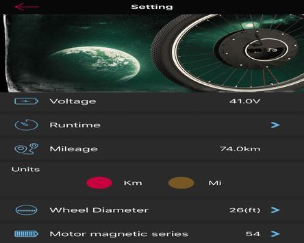 free wheel screenshot 2