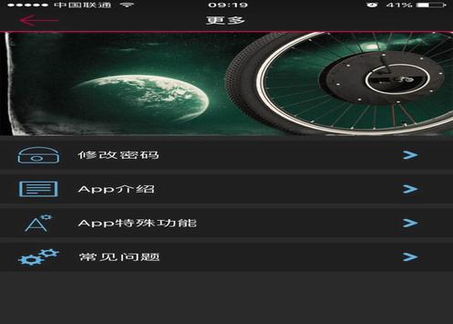 free wheel screenshot 3