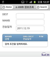 AIRCIS apk screenshot