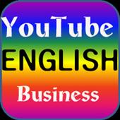 비지니스 영어 Pro icon