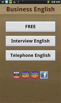 비지니스 영어 Pro poster