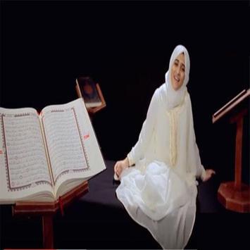 مع القرآن screenshot 1