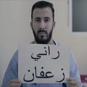 راني زعفان rani zaafan فيديو بدون انترنت anes tina icon