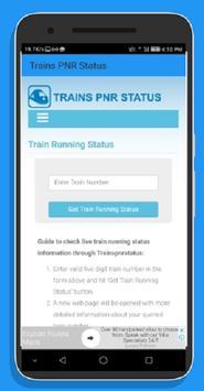 Indian Train PNR Status screenshot 1