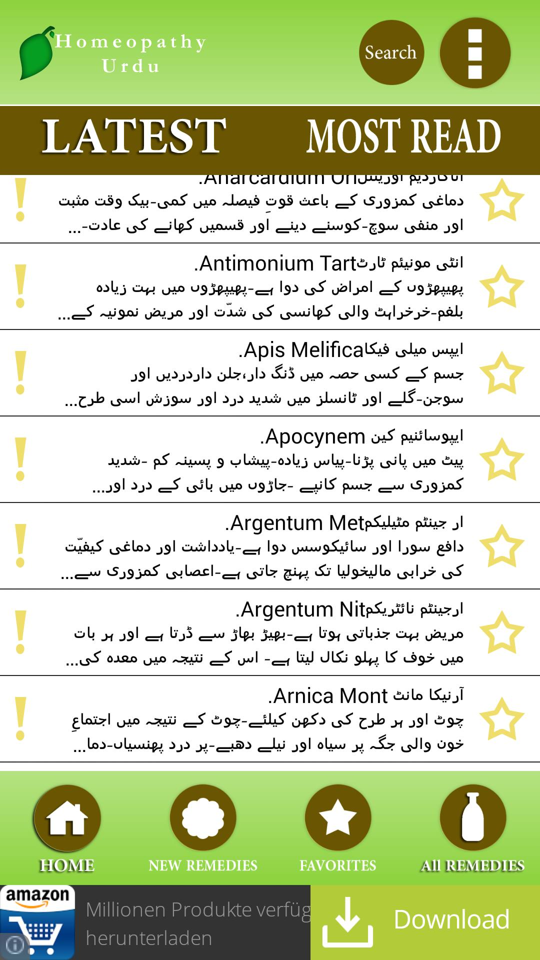 Homeopathy Medicine Urdu for Android - APK Download