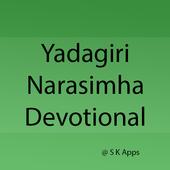 Telugu Yadagiri Narasimha Song icon