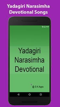 Telugu Yadagiri Narasimha Song poster