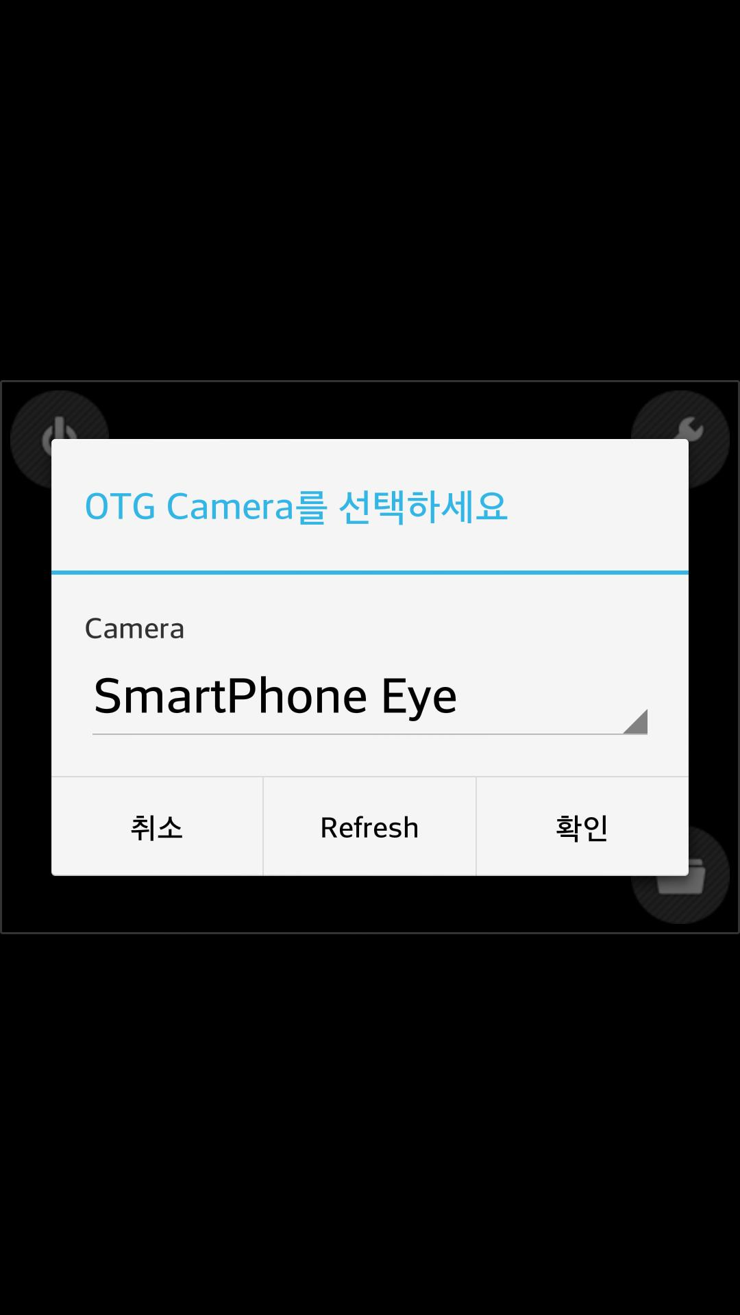Easy OTG Camera for Android - APK Download