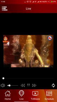 SKTAT TV apk screenshot