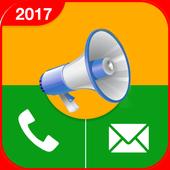Caller Name Announcer & SMS Speaker icon