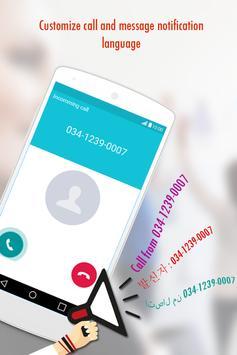 Caller Name Announcer & SMS Speaker apk screenshot