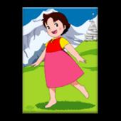 Heidi - Abuelito dime tu icon
