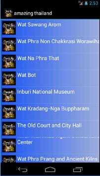 amazing thailand Singburi apk screenshot