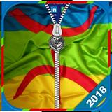 Amazigh Kabyle Lockscreen