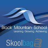 Black Mountain School icon