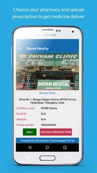 eMmedicine apk screenshot