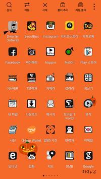 LaRa Calendar-Happy Halloween apk screenshot
