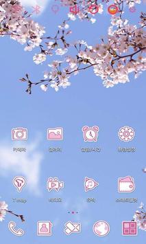 Cherry Blossom and You Theme screenshot 1