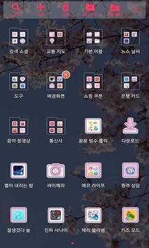 Cherry Blossom and You Theme apk screenshot