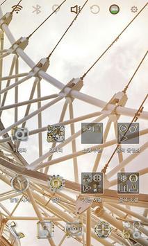 Ferry Wheel Launcher Theme poster