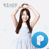 Girl's Day Mina launcher theme icon