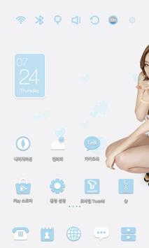 Girl's Day Hyeri Theme poster