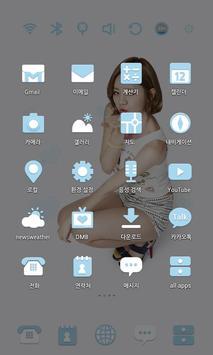 Girl's Day Hyeri Theme apk screenshot