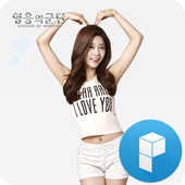 Girl's Day Sojin Theme icon
