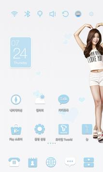 Girl's Day Sojin Theme poster