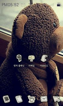 Loneliness of the teddy bear apk screenshot