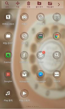 Lonely Day Launcher Theme apk screenshot