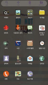 DO NOT DISTURB Launcher Theme apk screenshot