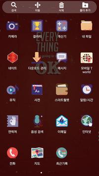 EVERYTHING OK Launcher Theme apk screenshot