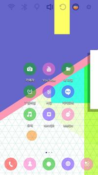 Initial P Launcher Theme poster