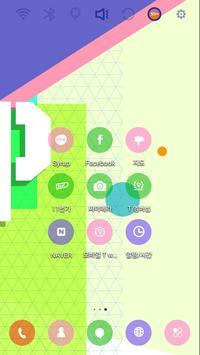 Initial P Launcher Theme apk screenshot