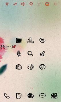 Parents Day launcher theme screenshot 2