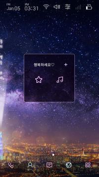 Shoot the stars in a dream screenshot 3