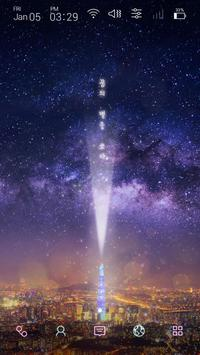 Shoot the stars in a dream poster