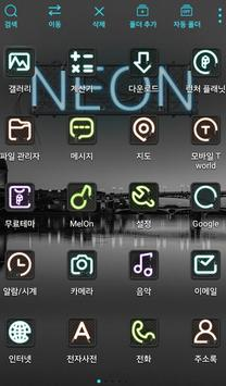 Special Neon launcher theme apk screenshot