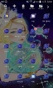 Star Sign VIRGO Theme screenshot 3