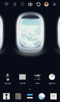Plane Window Launcher Theme screenshot 1