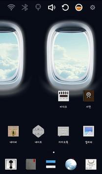 Plane Window Launcher Theme screenshot 2