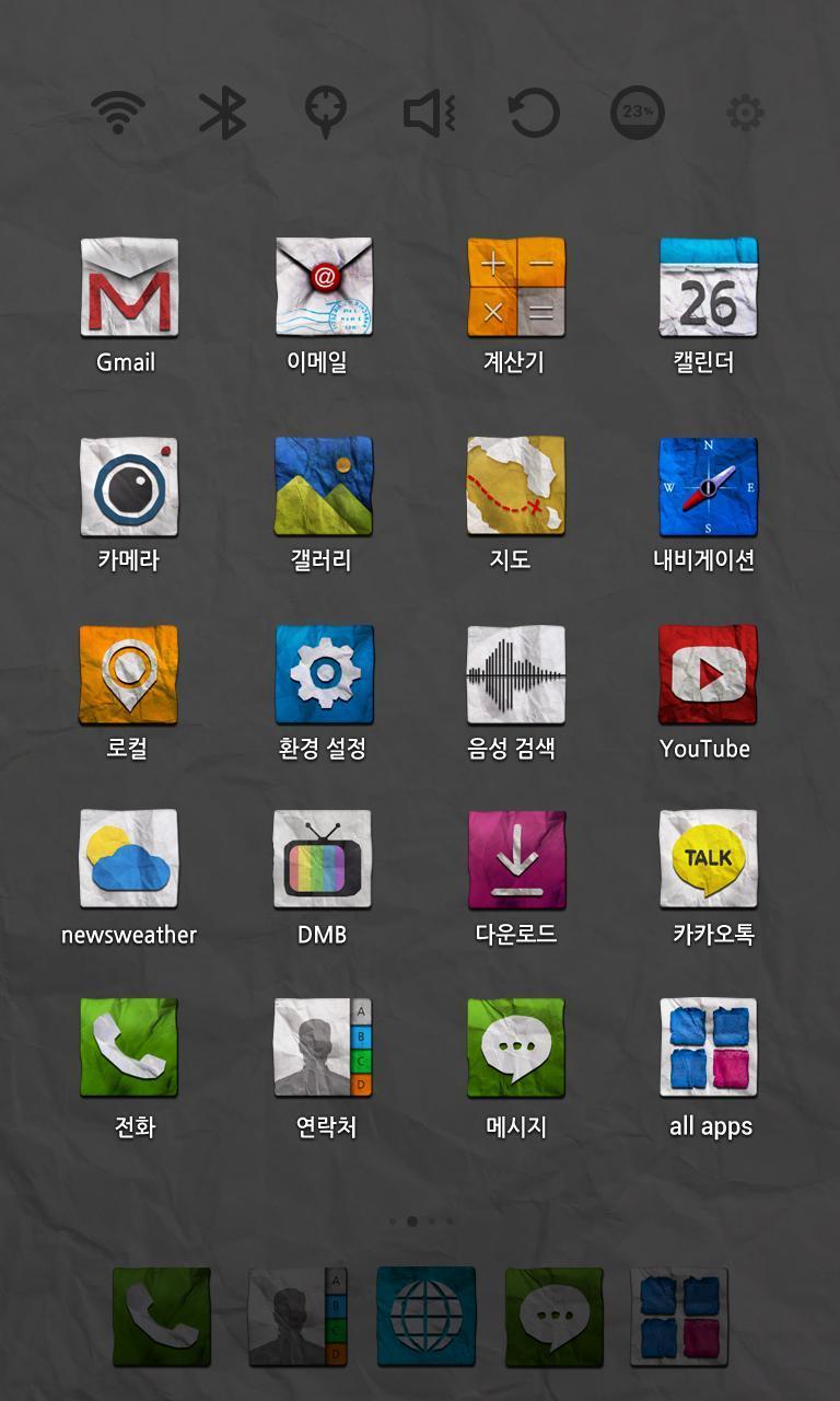 Tema Papel Amassado para Android - APK Baixar