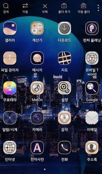 Digital City launcher theme screenshot 3
