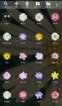 fragrance of flowers theme apk download   free
