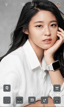 Glam Trend Star Seolhyun theme apk screenshot
