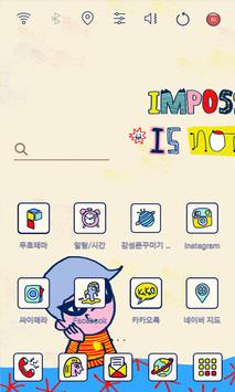 Impossible Is Nothing theme screenshot 1